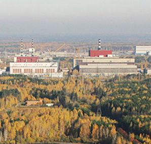 BN-1200 reactor
