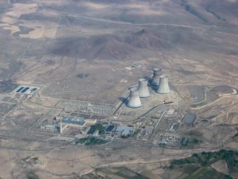 Armenia's nuclear power plant